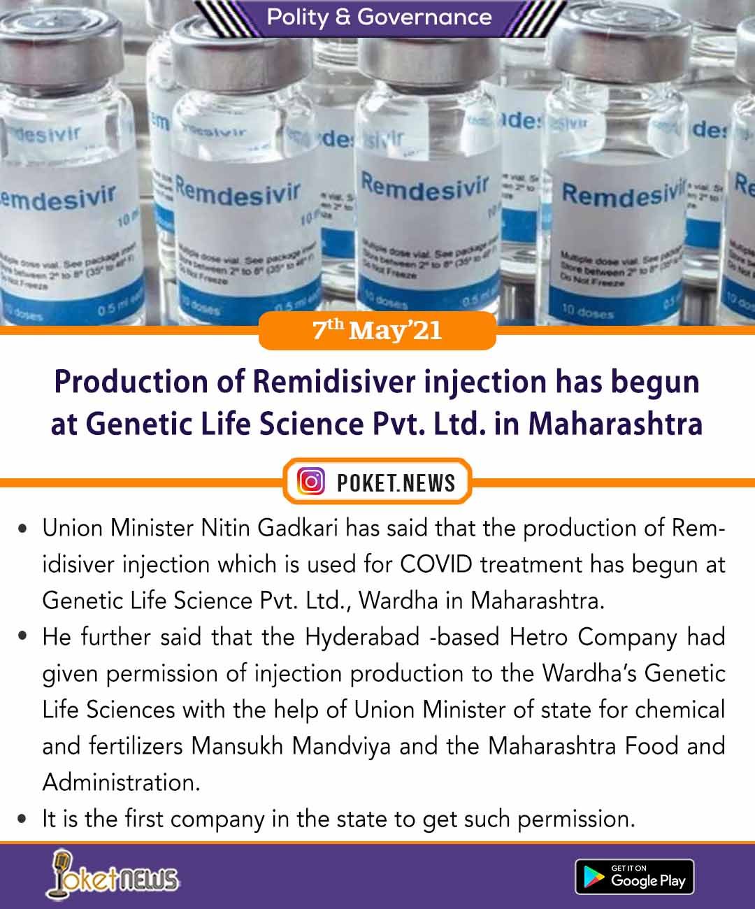Production of Remidisiver injection has begun at Genetic Life Science Pvt. Ltd. in Maharashtra