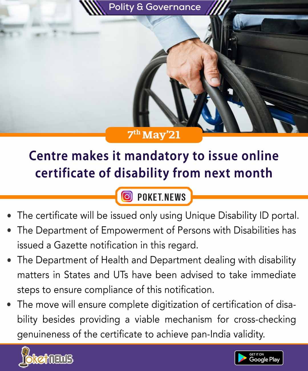 Centre makes it mandatory to issue online certificate of disability from next month