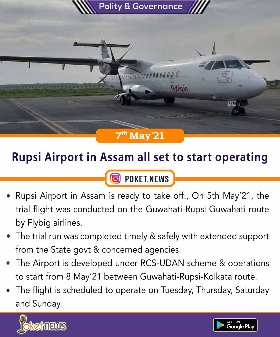 Rupsi Airport in Assam all set to start operating