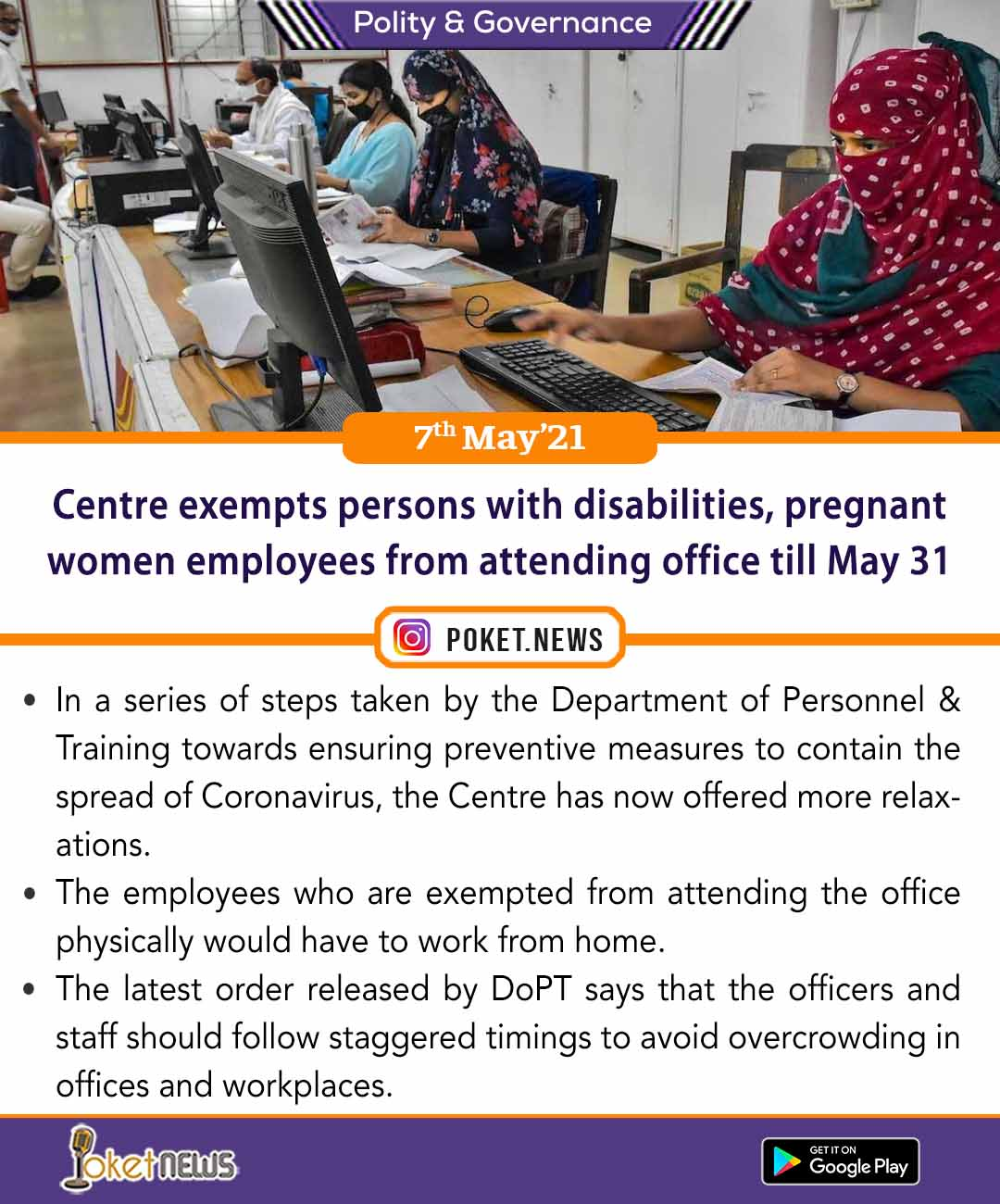 Centre exempts persons with disabilities, pregnant women employees from attending office till May 31