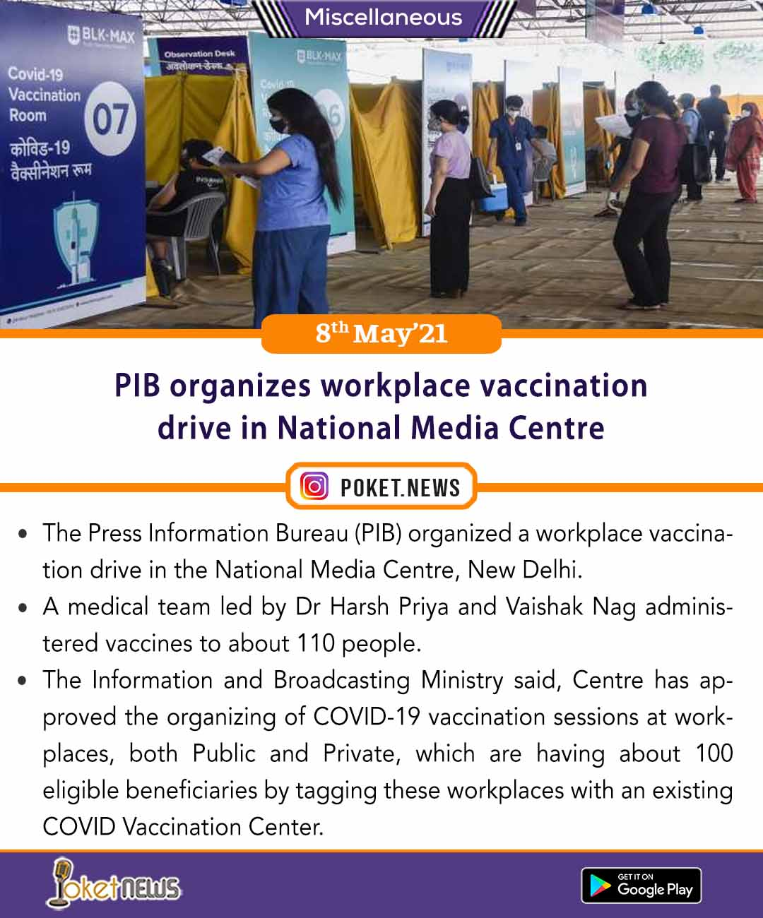 PIB organizes workplace vaccination drive in National Media Centre