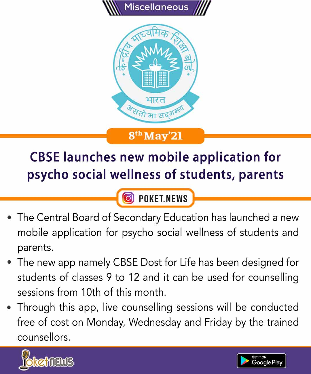 CBSE launches new mobile application for psycho social wellness of students, parents