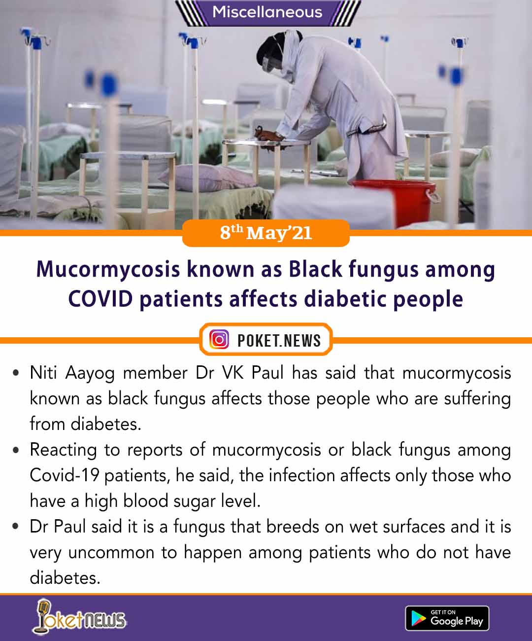 Mucormycosis known as Black fungus among COVID patients affects diabetic people