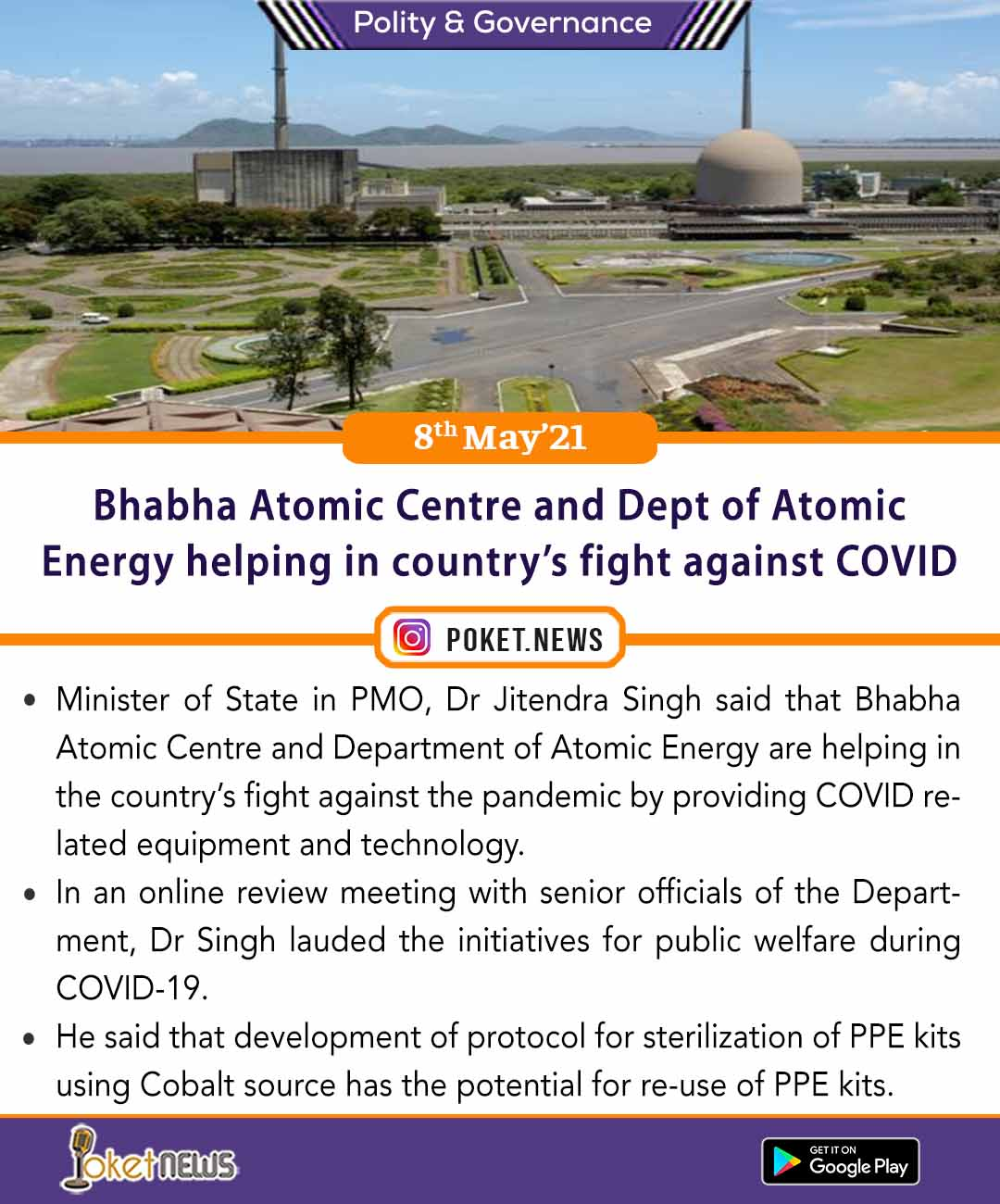 Bhabha Atomic Centre and Dept of Atomic Energy helping in country's fight against COVID