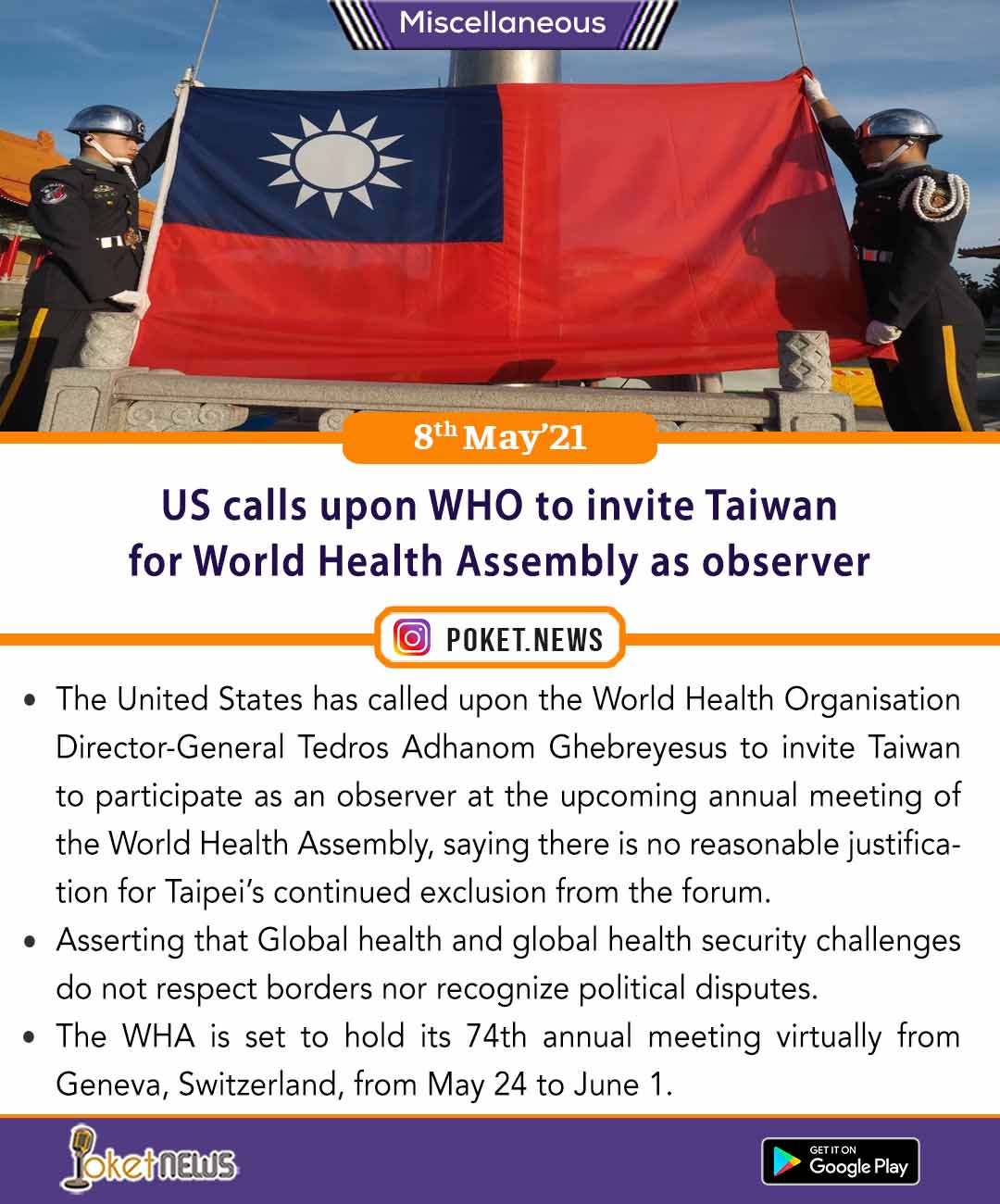 US calls upon WHO to invite Taiwan for World Health Assembly as observer