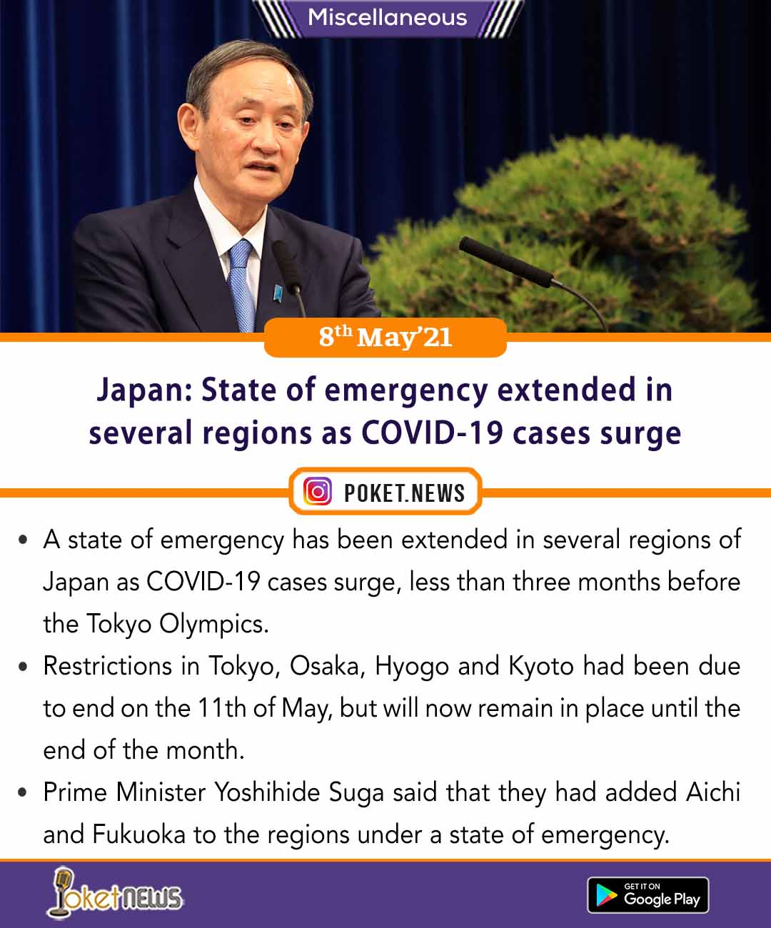 Japan: State of emergency extended in several regions as COVID-19 cases surge
