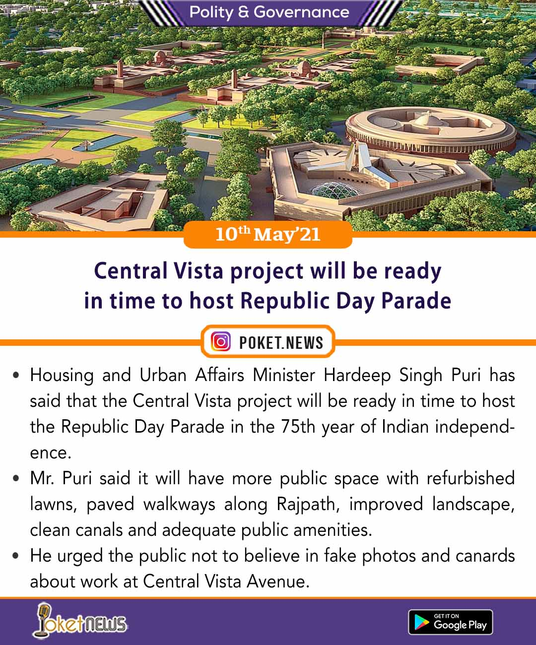 Central Vista project will be ready in time to host Republic Day Parade