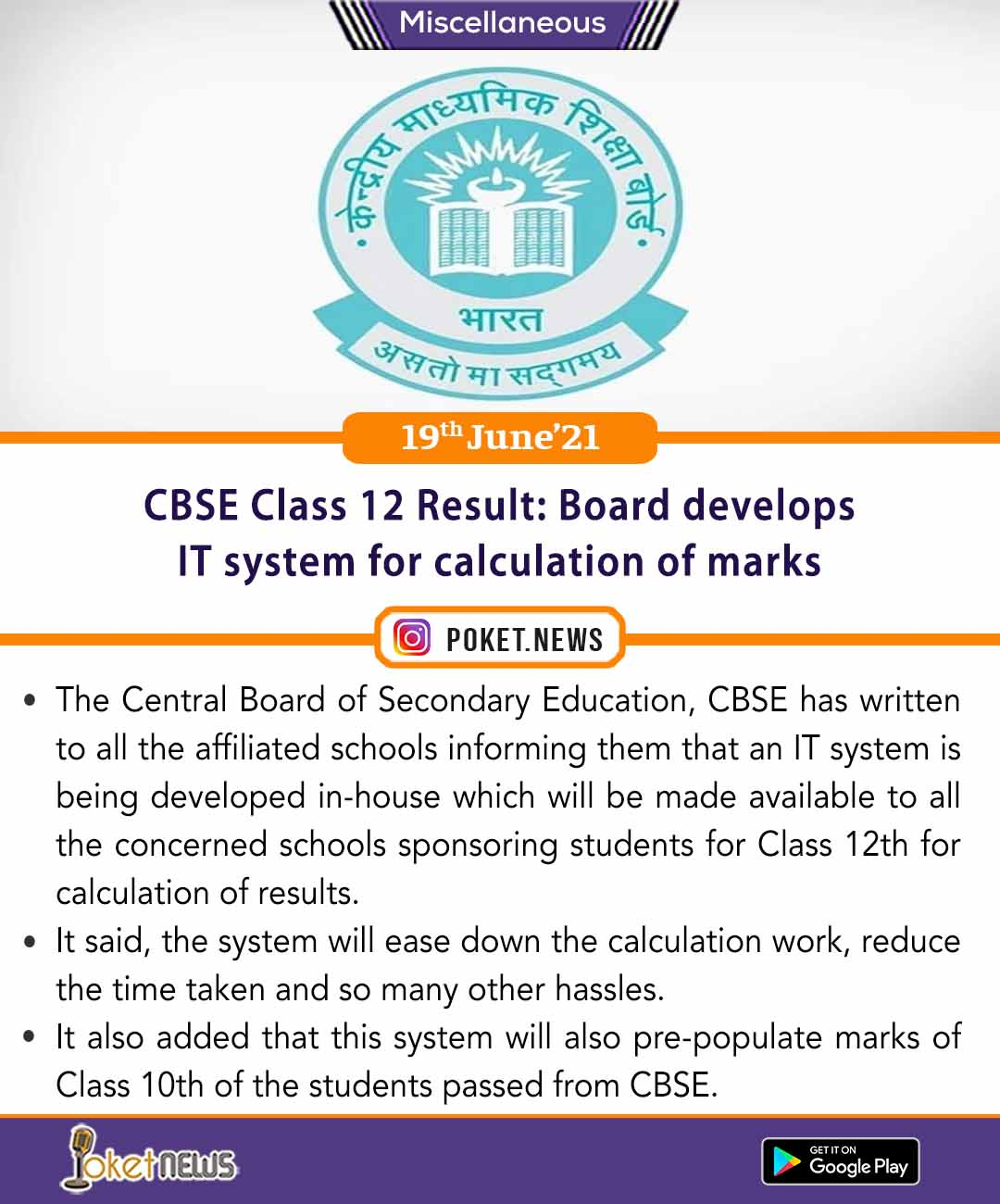 CBSE Class 12 Result: Board develops IT system for calculation of marks