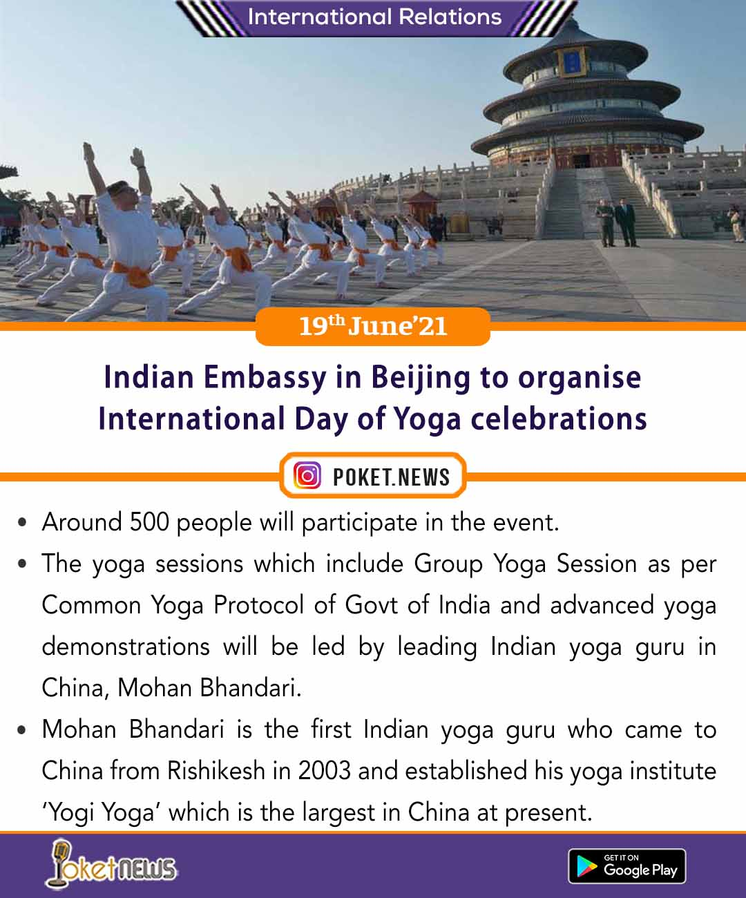 Indian Embassy in Beijing to organise International Day of Yoga celebrations