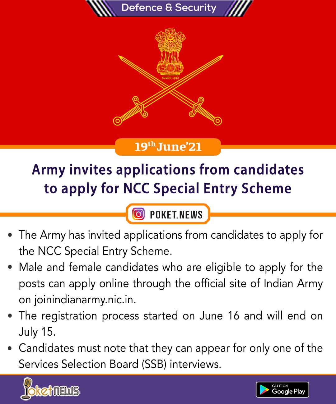 Army invites applications from candidates to apply for NCC Special Entry Scheme