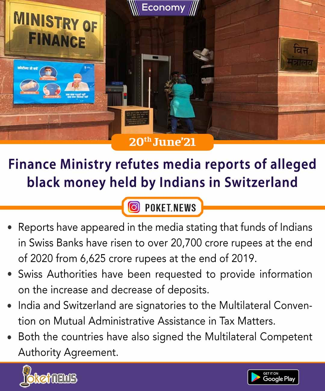 Finance Ministry refutes media reports of alleged black money held by Indians in Switzerland