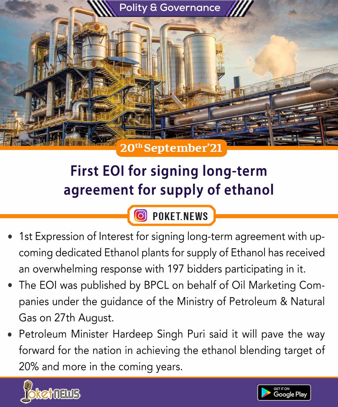 First EOI for signing long-term agreement for supply of ethanol