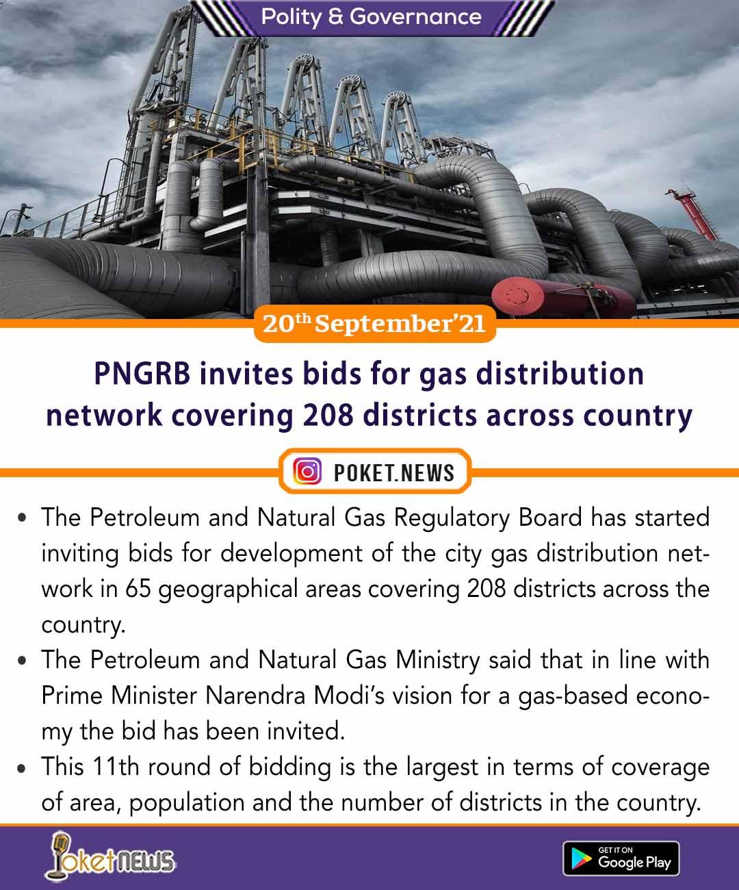 PNGRB invites bids for gas distribution network covering 208 districts across country
